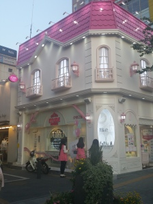 Etude House Sinchon