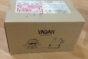 Yadah Cosmetics Box