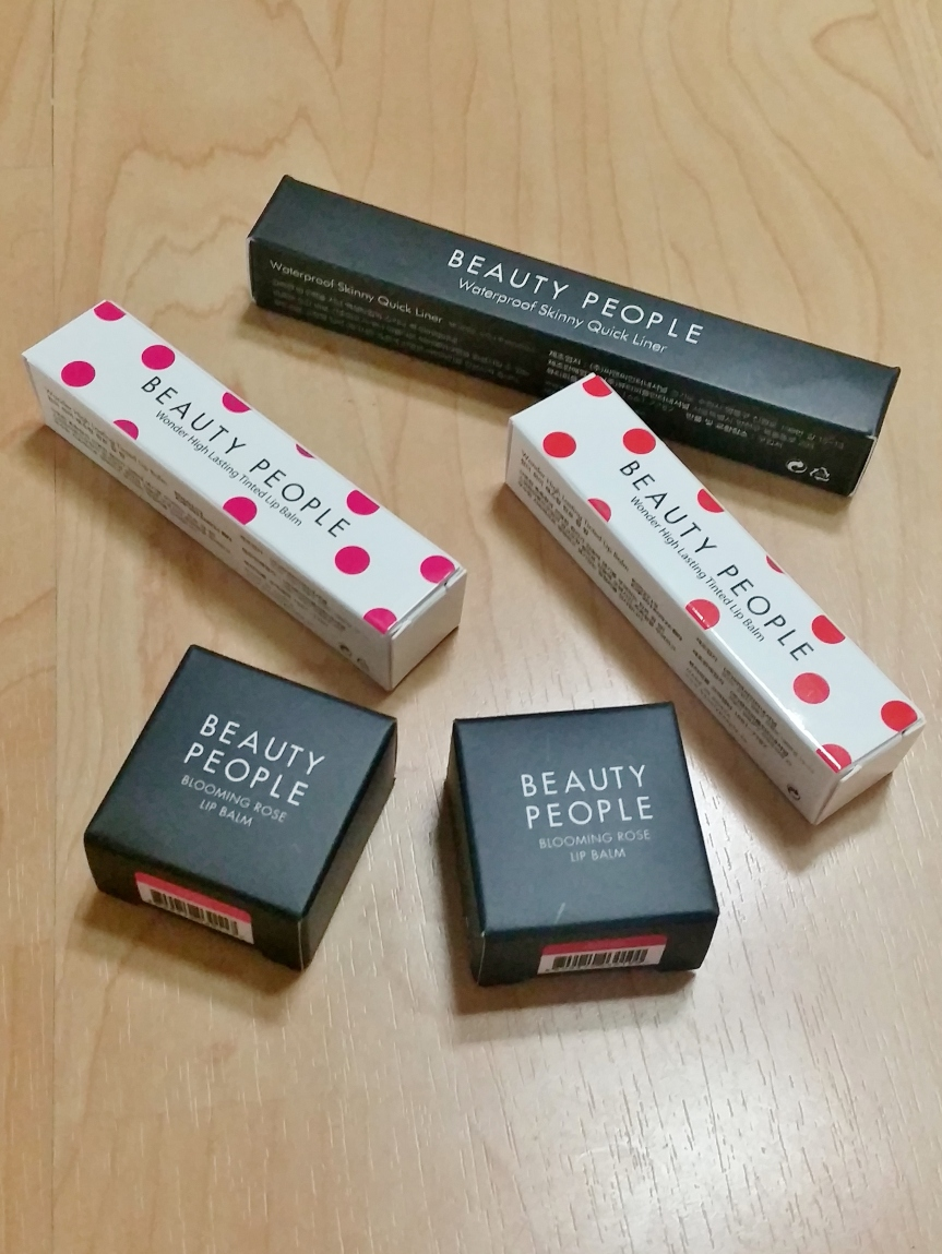 Gmarket Haul and First Impressions – Beauty People (June 2015)