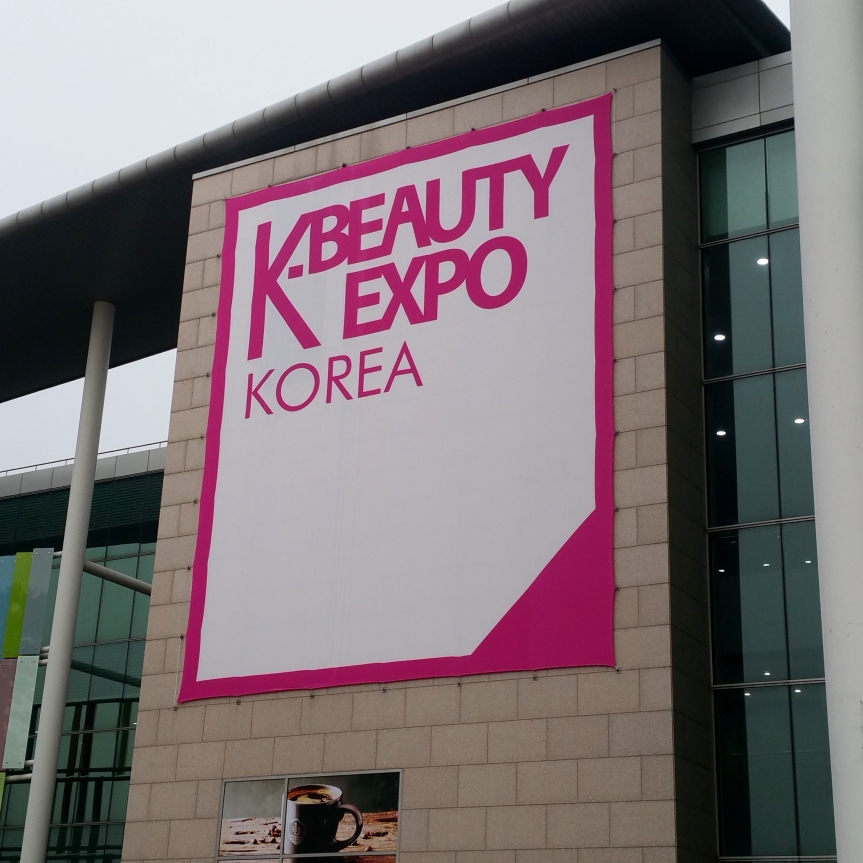 K-Beauty Expo (Kintex 2016)