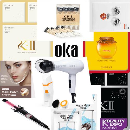 K-Beauty Expo – Mail June2017