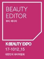 K-Beauty Expo
