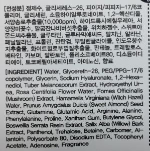 H.Lab Black Truffle Mask Ingredients