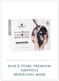 blackpearl_ampoule