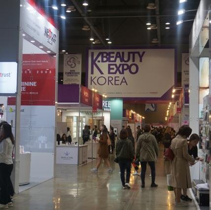 K-Beauty Expo Korea