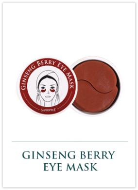 ginseng_eye