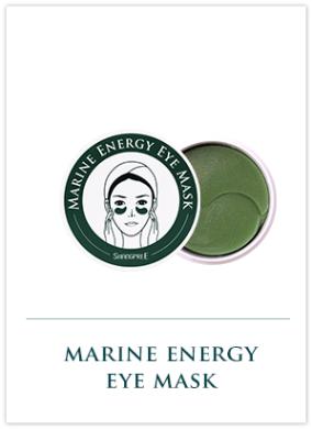 mask_marine