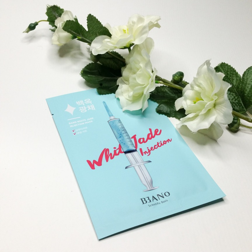K-Beauty Expo – Bano White Jade Injection Mask